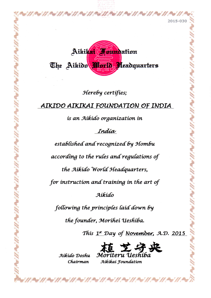 Aikikai india is now officially recognized by aikikai foundation aikikai recognition1024 yelopaper Gallery